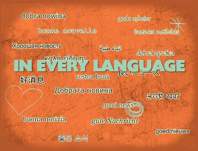 Todos los idiomas