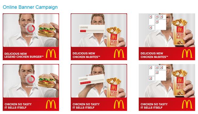 McDonald's Online Banner Campaign
