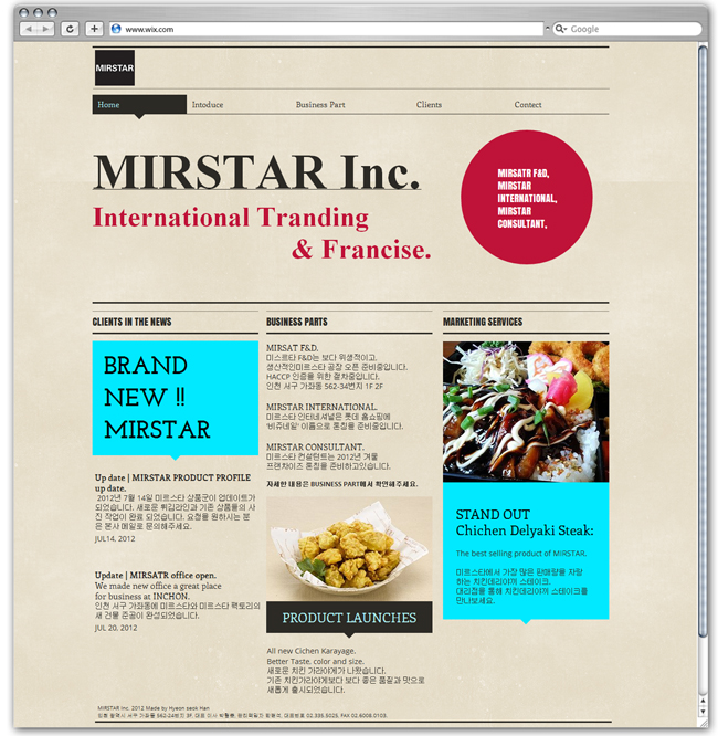 Mirstar Inc. | South Korea
