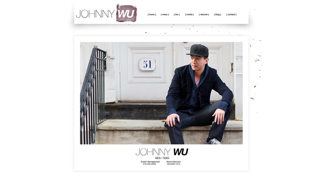 Johnny Wu