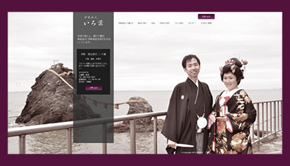 Japanese sites featured