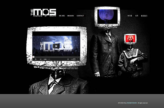 The Mos