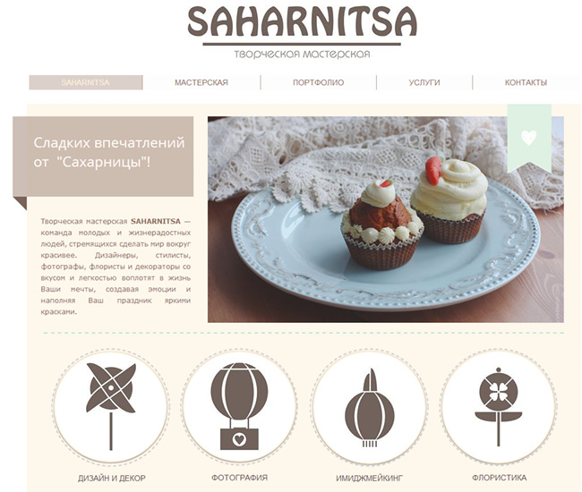 Saharnitsa