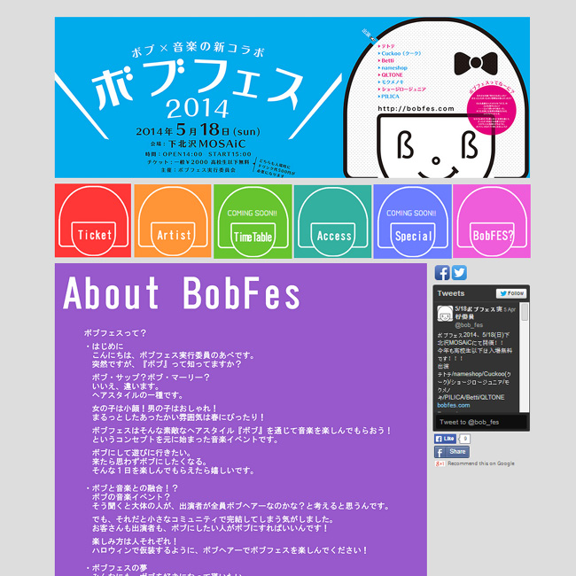BobFes